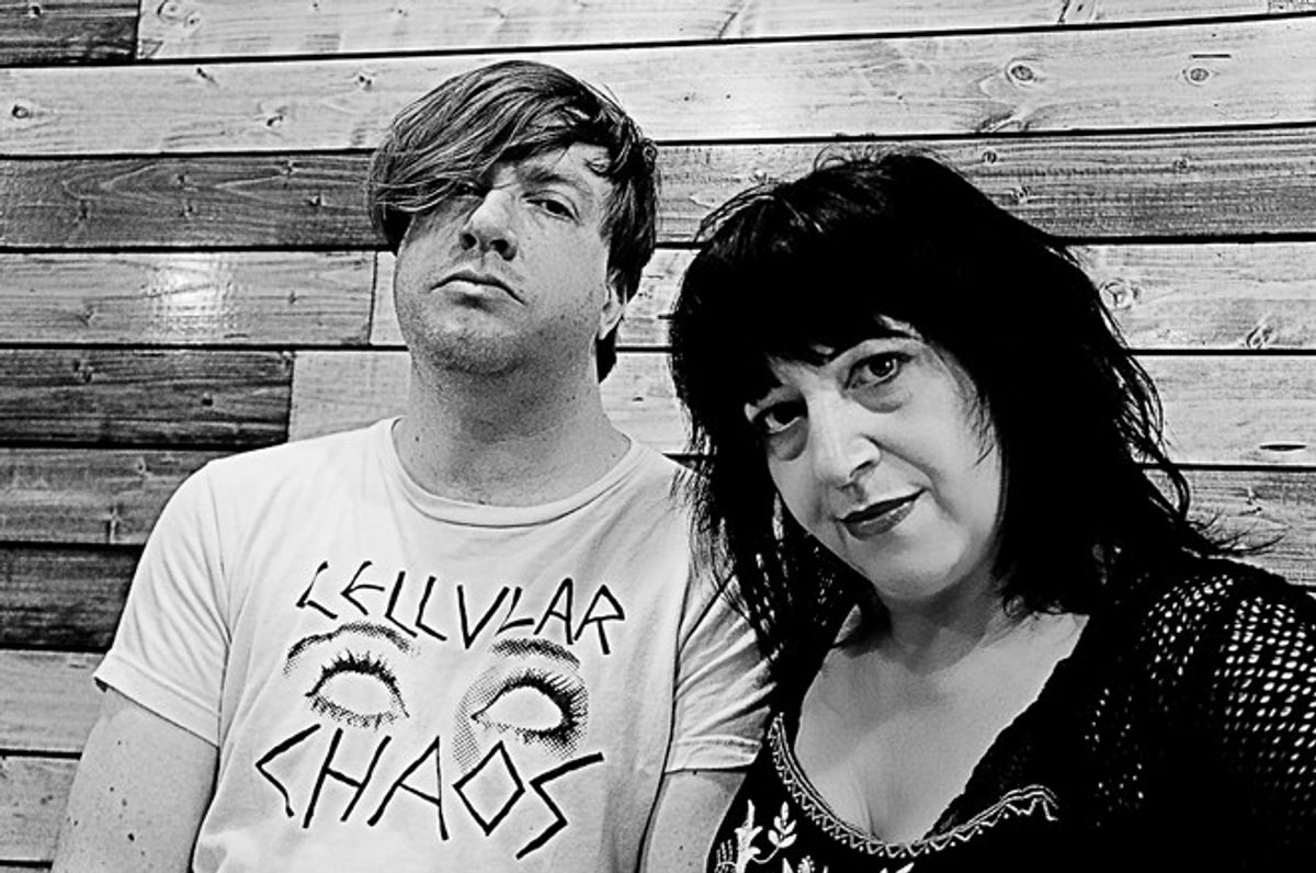 Retrovirus / Lydia Lunch</b> - There's no such thing as a free Lunch