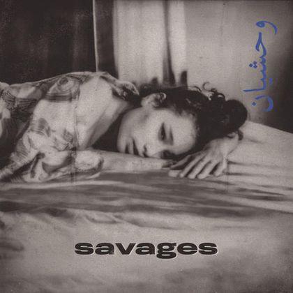 Pavlove - Savages