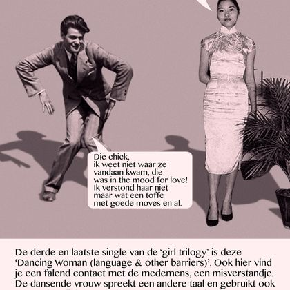 Bubba - Dancing Woman (Language and Other Barriers)